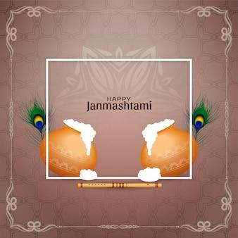Traditionele happy janmashtami festival groet achtergrond ontwerp vector