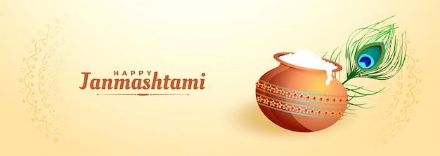 Traditionele heer krishna janmashtami festival bannerontwerp