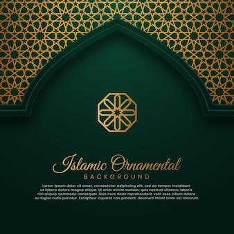 Traditionele islamitische groene boogpatroonachtergrond met prachtig arabisch ornament