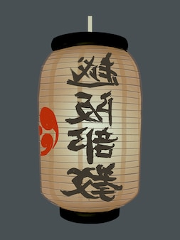 Traditionele japanse papieren lantaarn illustratie
