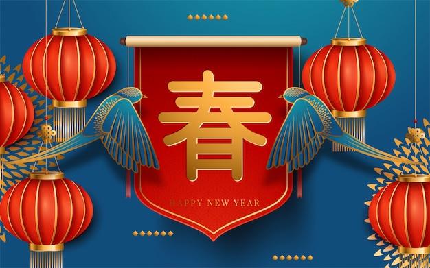 Traditionele maanjaar wenskaart met hangende lantaarns, blauwe kleur papier kunststijl. vertaling: gelukkig nieuwjaar. vector illustratie