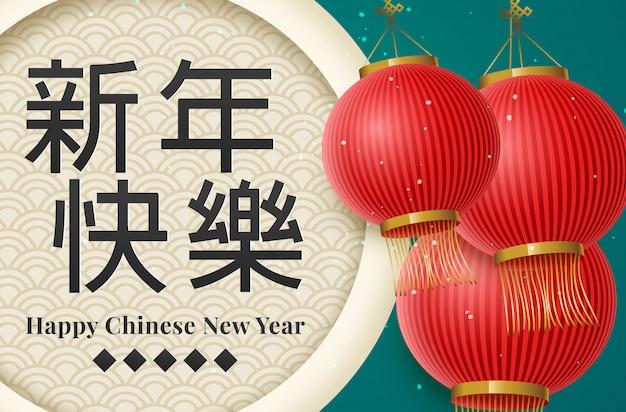 Traditionele maanjaar wenskaart met hangende lantaarns. chinese vertaling gelukkig nieuwjaar
