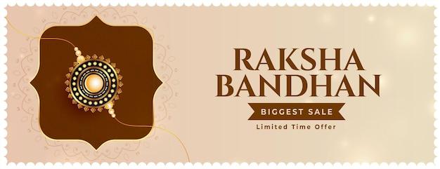 Traditionele rakha bandhan-verkoopbanner met rakhi-ontwerp
