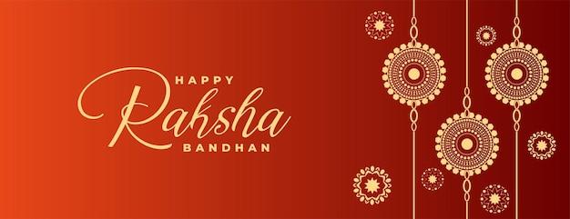 Traditionele raksha bandhan wenst banner met decoratief rakhi-ontwerp