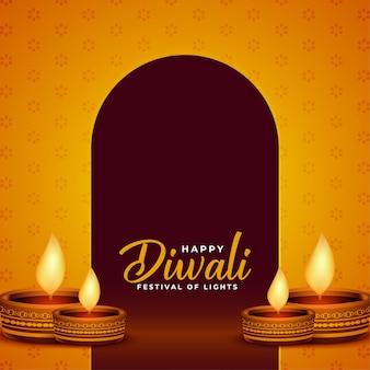 Traditionele vrolijke diwali-festivalbanner met prachtige kleuren