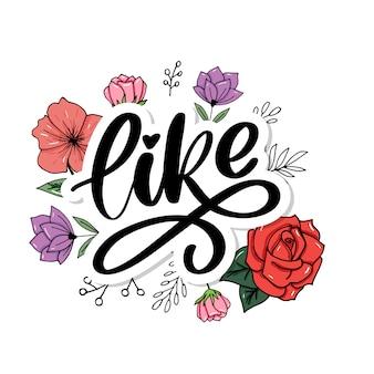 Trendy als letter, geweldig ontwerp voor elk doel. hand getekend als brief voor decoratief