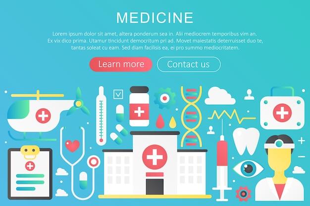 Trendy platte kleurovergang geneeskunde concept sjabloon banner met pictogrammen en tekst