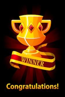 Trofee beker, onderscheiding met lint, achtergrond voor ui-spelbronnen. trofee bekeruitreiking voor winnaars. elementen voor logo, label, game en app.