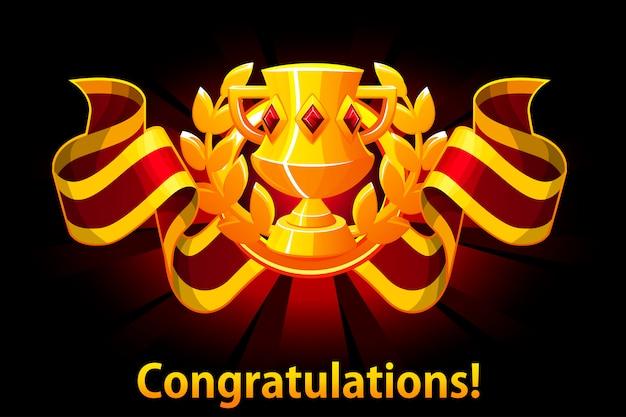 Trofee beker, onderscheiding met lint, achtergrond voor ui-spelbronnen. trofee bekeruitreiking voor winnaars.