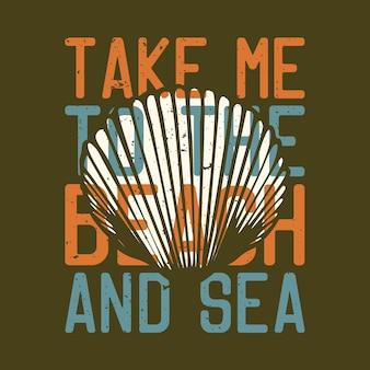 Tshirt ontwerp slogan typografie neem me mee naar het strand en de zee met schelpen vintage illustratie