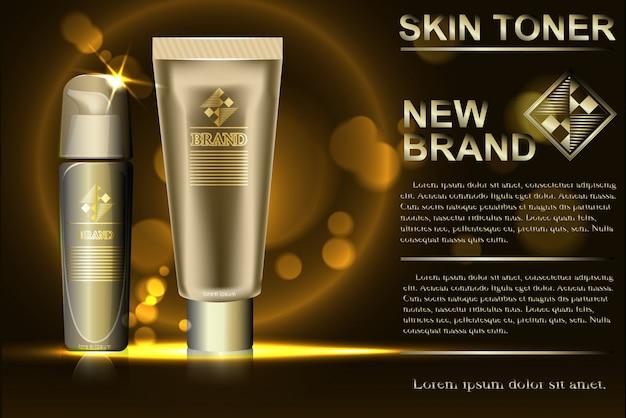 Tube en tone skin cream fles. het ontwerp van cosmetica op een bruine achtergrond.