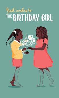 Twee afro-amerikaanse kleine meisjes gefeliciteerd en huidige bloemen gelukkige verjaardag wenskaart Premium Vector