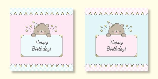 Twee gelukkige verjaardagsberen kaarten set premium