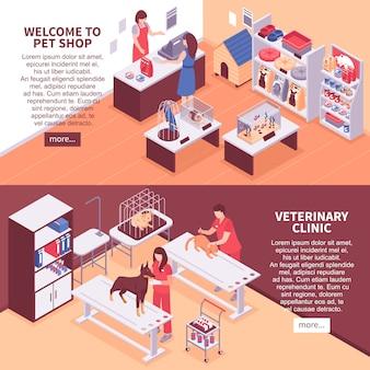 Twee isometrische dierenwinkel banner set