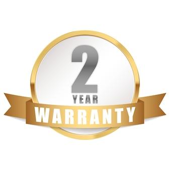 Twee jaar garantie badge zilver goud metallic lint