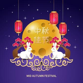 Twee jade konijnen vieren maan cake festival gelukkig midden herfst cartoon stijl vector design