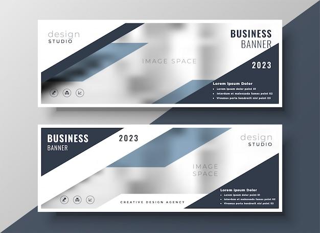 Twee zakelijke professionele banners ontwerp