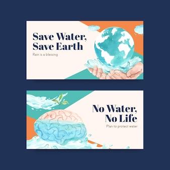 Twister-sjabloon met het conceptontwerp van de wereldwaterdag voor sociale media en communautaire waterverfillustratie