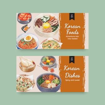 Twitter-sjabloon met koreaans voedselconcept, aquarelstijl