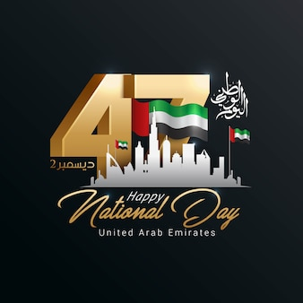Uae national day 47 illustration