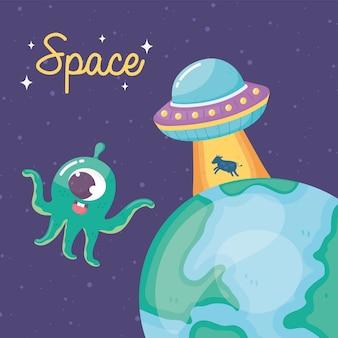 Ufo ontvoert koe en buitenaardse ruimte melkweg cartoon afbeelding