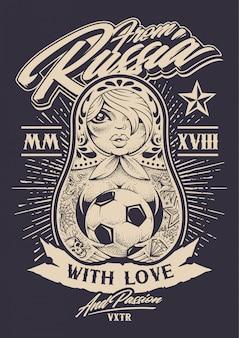 Uit rusland met liefde illustratie