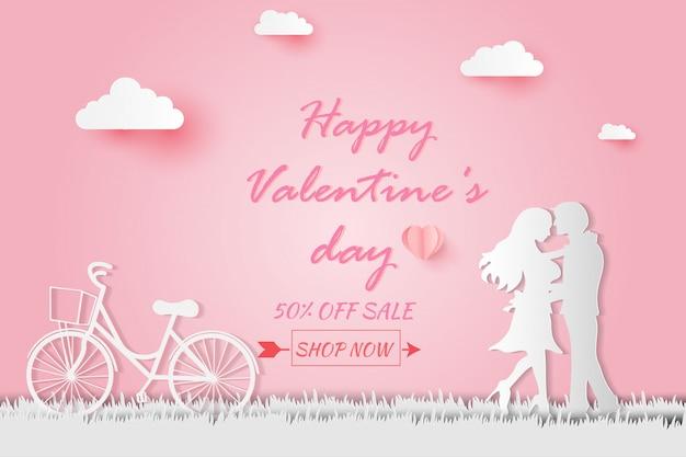 Uitnodiging kaart valentijnsdag abstracte achtergrond.