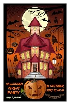 Uitnodiging voor een halloween-avondfeest.
