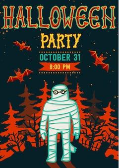 Uitnodiging voor een halloween-feest