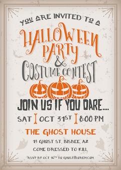 Uitnodiging voor halloween-feest en kostuum wedstrijd