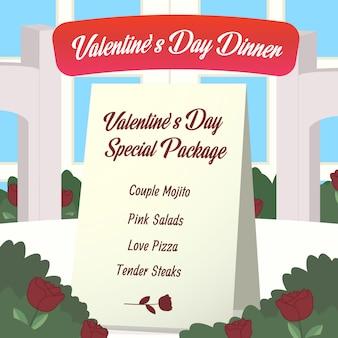 Uitnodigingskaart menu promotie valentijn