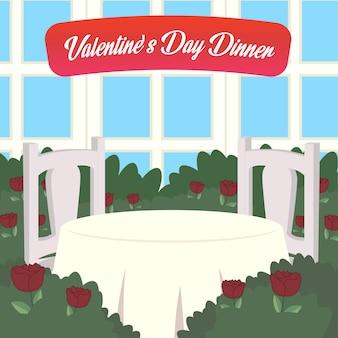 Uitnodigingskaart valentijnsdiner