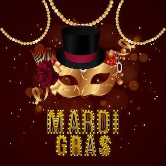 Uitnodigingskaart voor carnavalsfeest met gouden masker