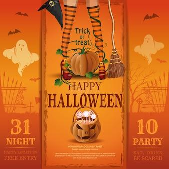 Uitnodigingskaart voor een halloween-avondfeest. eet, drink, wees bang.