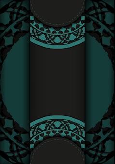 Uitnodigingskaartontwerp met ruimte voor uw tekst en abstracte patronen. luxe vector ready-to-print zwarte kleur briefkaart ontwerp met blauwe griekse patronen.