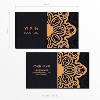 Uitnodigingskaartsjabloon met griekse patronen. trendy vectorontwerp van ansichtkaart in zwarte kleur met vintage
