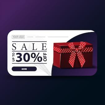 Uitverkoop, tot 30% korting, moderne witte en paarse banner met geschenkdoos