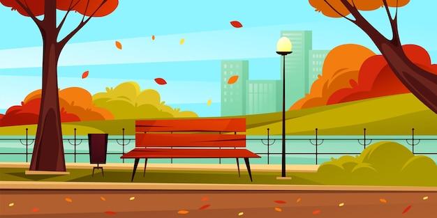 Uitzicht op parklandschap herfst- of herfstlandschap Premium Vector