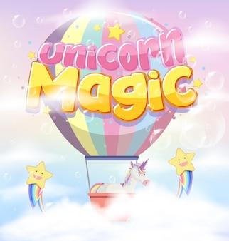 Unicorn magic-lettertype met ballon op pastelachtergrond