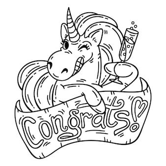 Unicorn wenskaart.