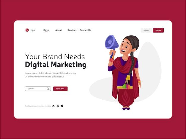 Uw merk heeft een ontwerp voor een bestemmingspagina voor digitale marketing nodig