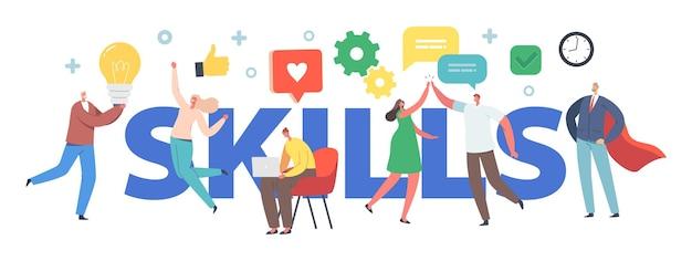 Vaardigheden in bedrijfsconcept. kleine mannelijke en vrouwelijke personages, empathie van kantoormedewerkers, communicatie, idee-ontwikkeling en onderwijs op het werk poster, banner of flyer. cartoon mensen vectorillustratie