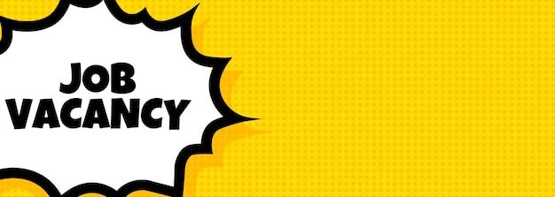 Vacature tekstballon banner. pop-art retro komische stijl. voor zaken, marketing en reclame. vector op geïsoleerde achtergrond. eps-10.