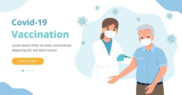 Vaccinatie voor ouderen, senior man en een arts met een spuit. banner webpagina sjabloon vectorillustratie in platte cartoonstijl