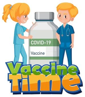 Vaccine time-lettertype met twee artsen en vaccinfles