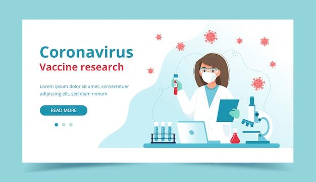 Vaccinonderzoek, wetenschappers voeren experimenten uit in laboratorium. bestemmingspaginasjabloon.