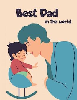 Vader en zoontje met belettering beste vader ter wereld. platte briefkaart voor vaderdag. wenskaart met tekst