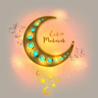 Vakantie islam traditionele gelegenheid licht