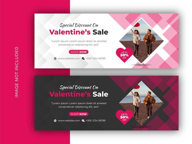Valentijnsdag aanbieding korting verkoop promotie social media facebook cover