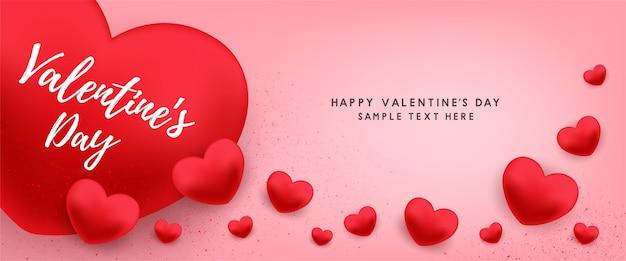 Valentijnsdag banner vector ontwerp
